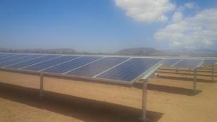 PLANTA SOLAR MÁS GRANDE DE MEXICO 36.5 MW AURA SOLAR